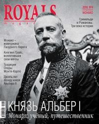 ROYALS magazine №4 2016
