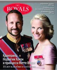 Журнал Роялс №0 2011