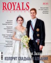 ROYALS magazine №1 2017