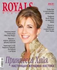 ROYALS magazine №1 2016